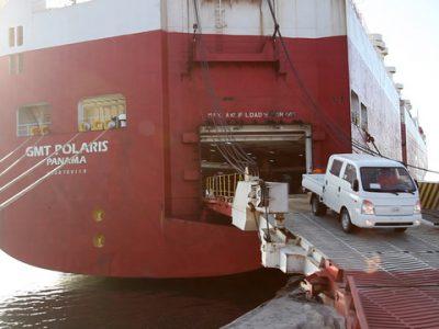 Proceso Transporte de Puerto
